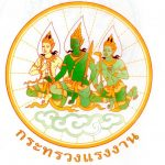 Clients Logo23